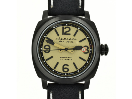 Moscow Classic Admiral 2416/06461183