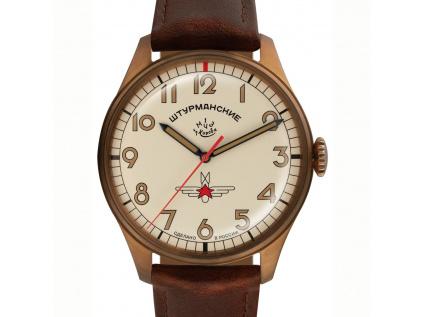 Sturmanskie Gagarin Vintage Retro Bronze 2609-3768202