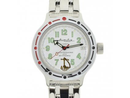 Amfibia Vostok Military White