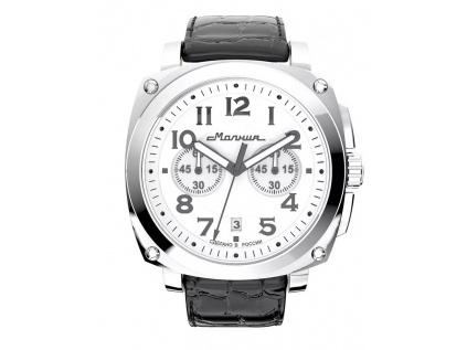 Ruské panske hodinky Molnija 17