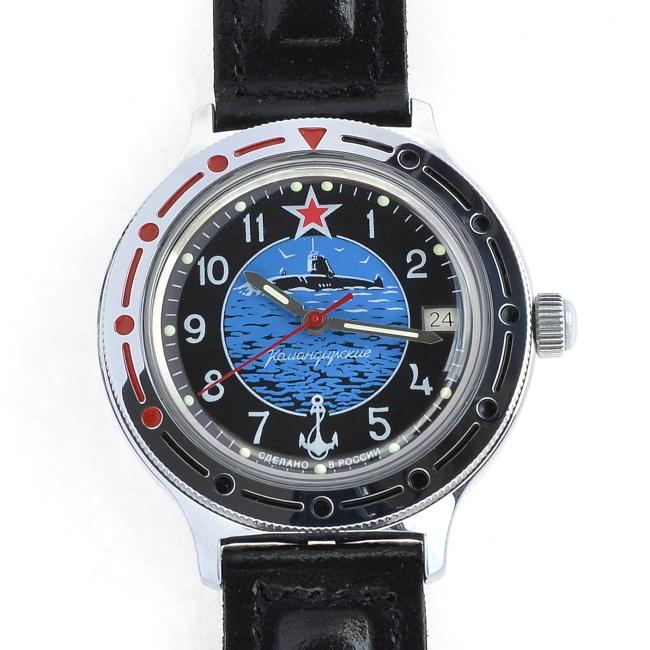 Vostok Komandirskie Ponorka 2 + + 1 měsíc na vrácení ... 4ed958dc9bc