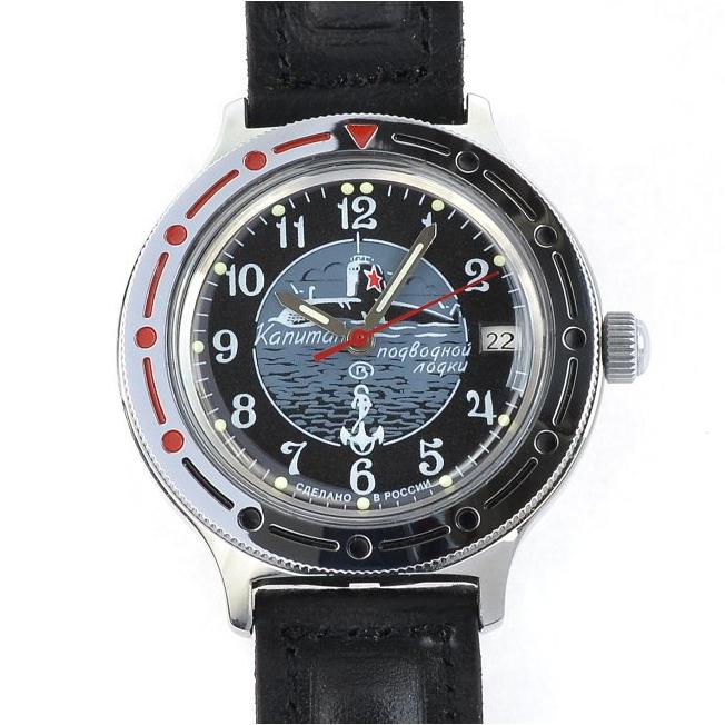 Vostok Komandirskie Ponorka 1 Luneta  Černá da9216bae7a