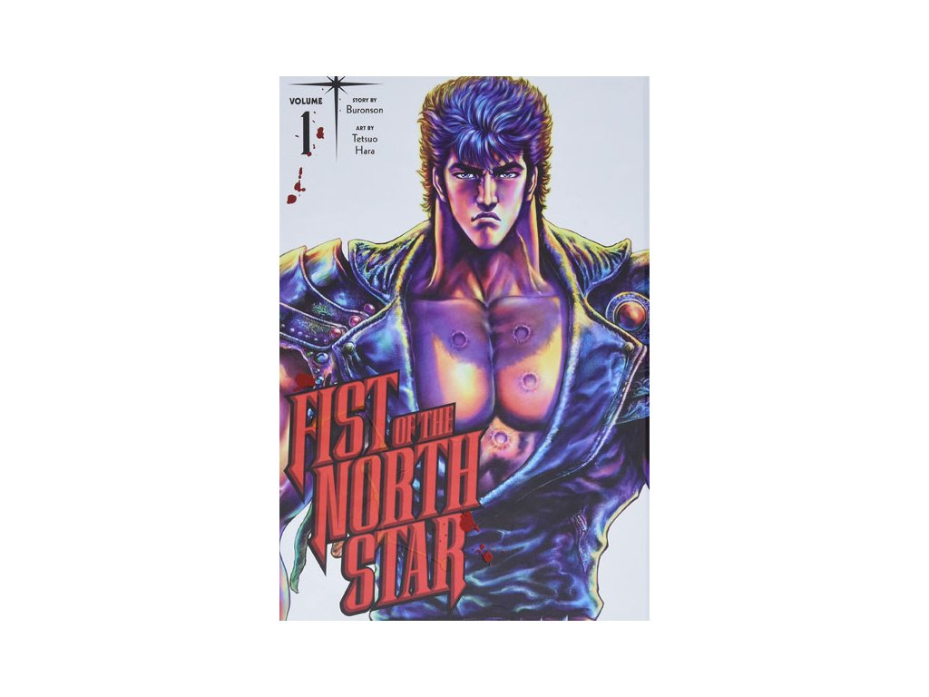 fist of the north star 1 9781974721566
