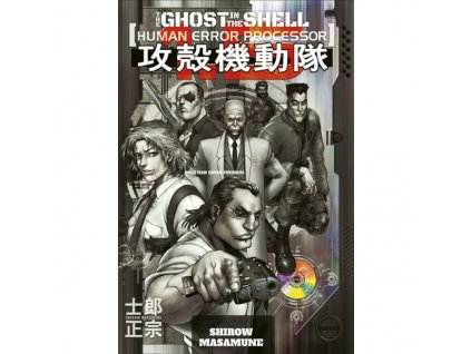 Ghost in the Shell 1.5 Human-error processor (česky)