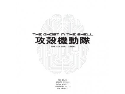 ghost in the shell five new short stories 9781945054228