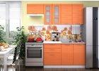 Kuchyně na míru TECHNO oranžový metalic
