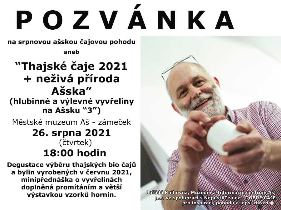 08_26.08.2021_na_sirku
