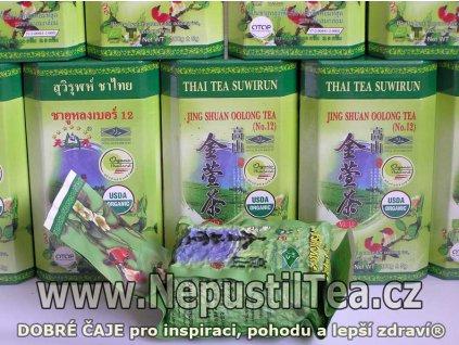jing shuan oolong tea 2016 300g 900 01