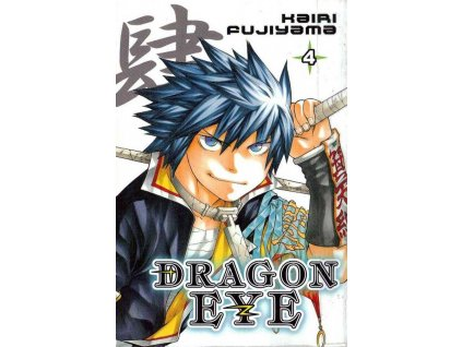 Dragon Eye #04 (bazar)