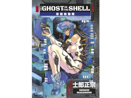 ghost01