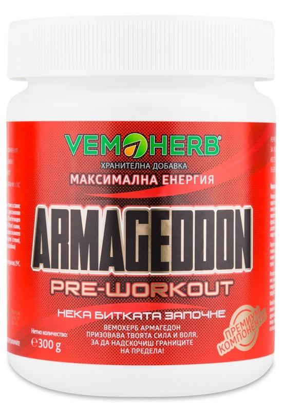 VemoHerb Armageddon 300g borůvka