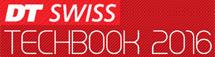 dt-swiss-techbook-2016