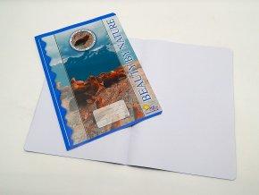Sešit A4 čistý 20 listů