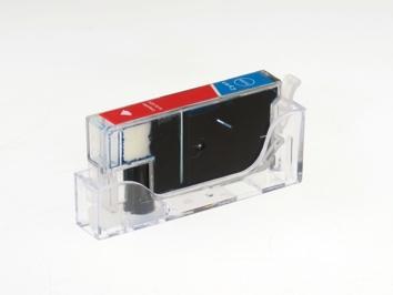 Printwell Canon CLI-526 C - kompatibilní cartridge + čip