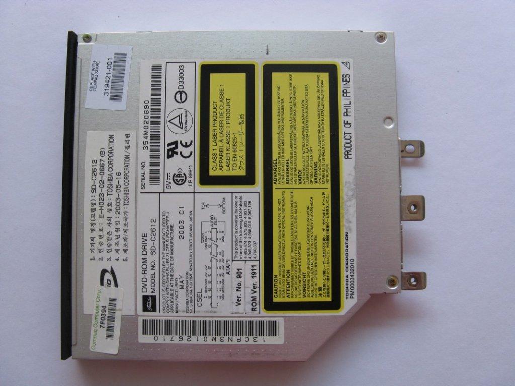 DVD vypalovačka pro HP Compaq NX9010