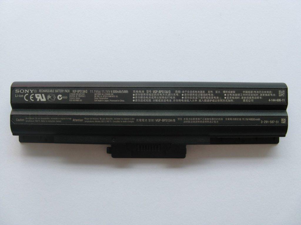 Baterie pro Sony PCG-9Z1M