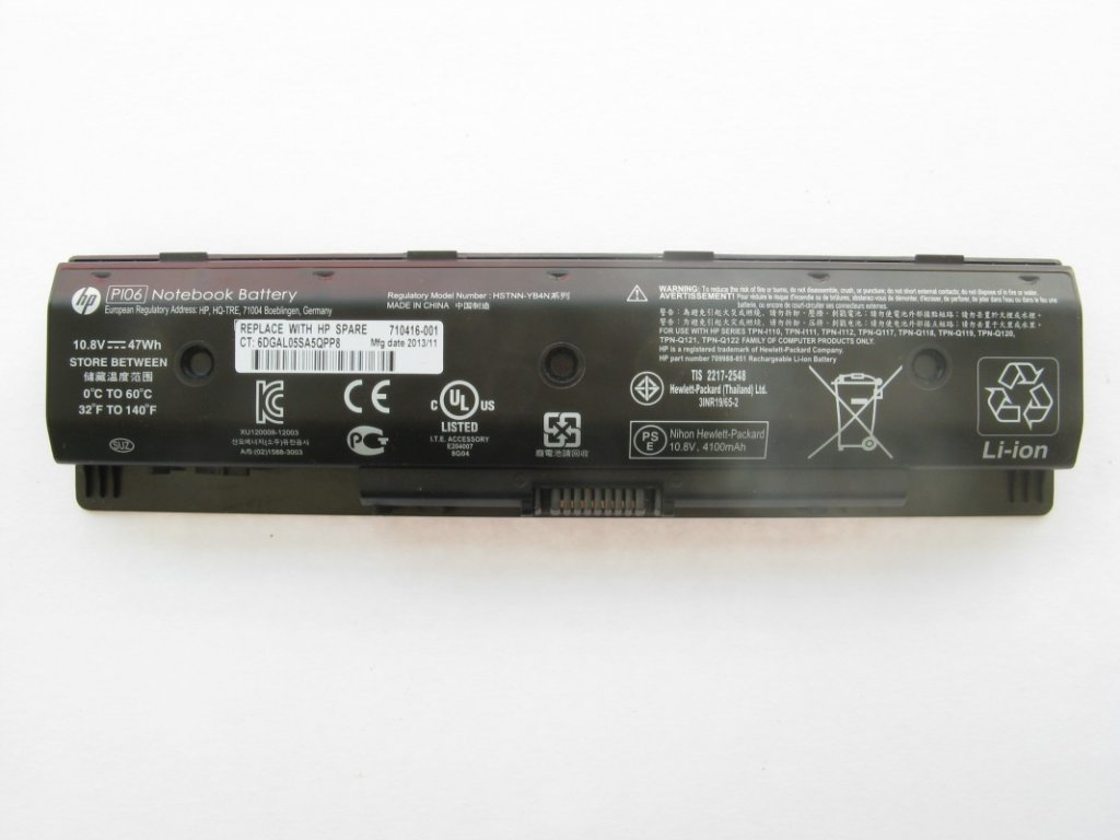 Baterie pro HP 17-e033sc