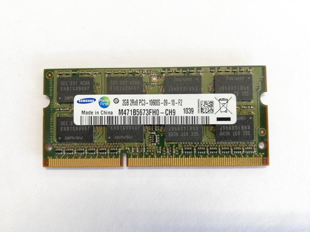 2GB DDR3 1333MHz