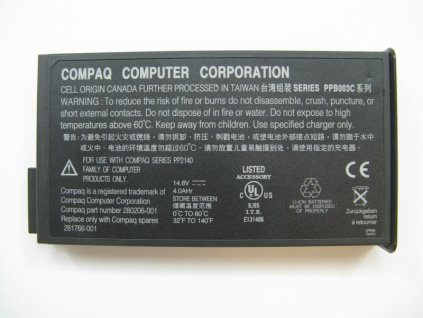 baterie compaq n1000v n1000vp200x530wo25ous1yr 332 1