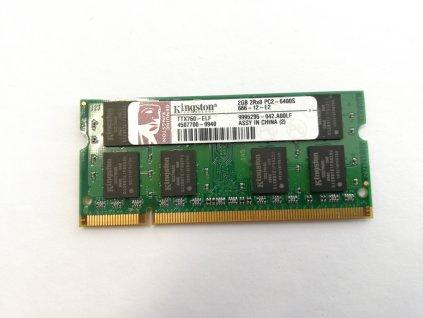 RAM 510