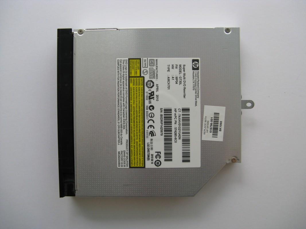 DVD vypalovačka pro HP ProBook 4525s