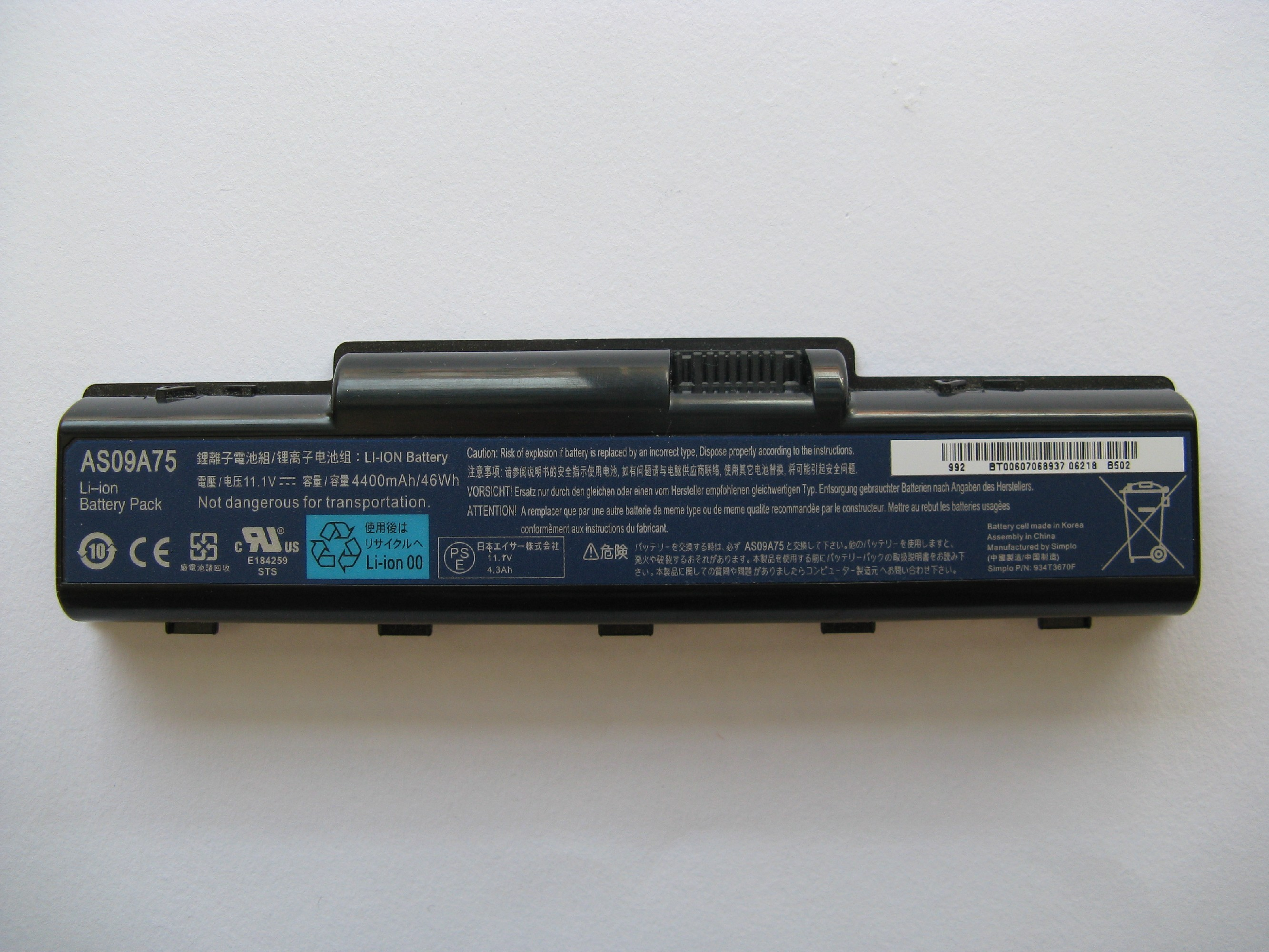 Baterie pro eMachines E627