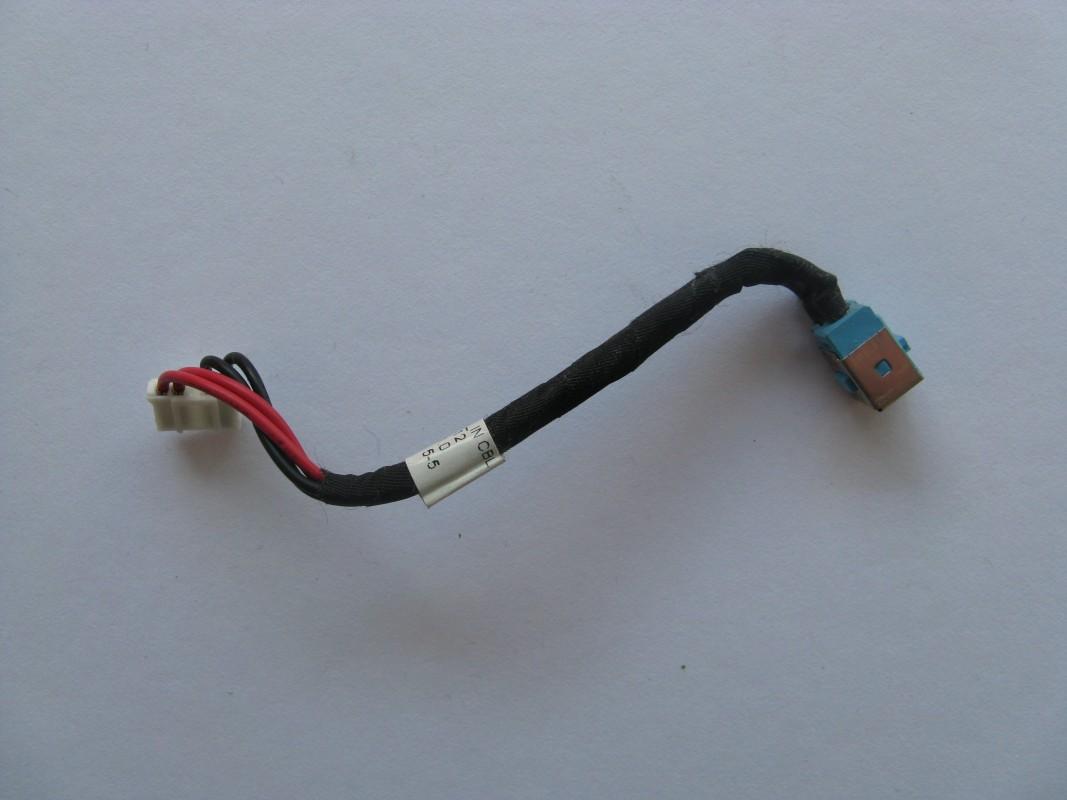Napájecí konektor pro Acer TravelMate 7520