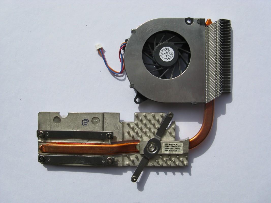 Ventilátor pro HP CompaQ 6735s