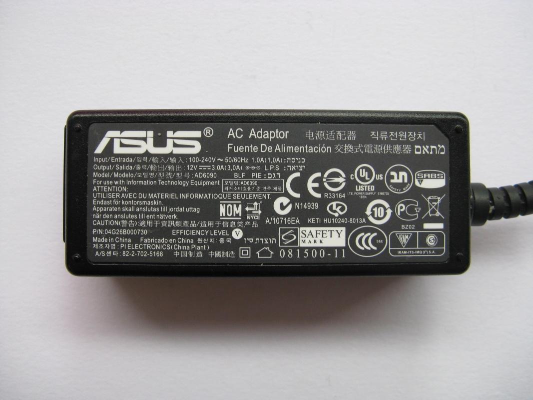 Napájecí adaptér Asus 36W