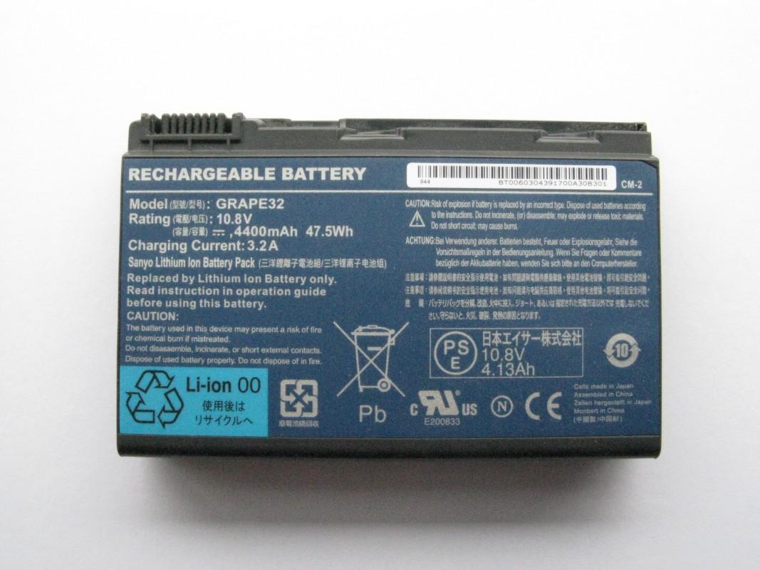 Baterie pro Acer Extensa 5620Z