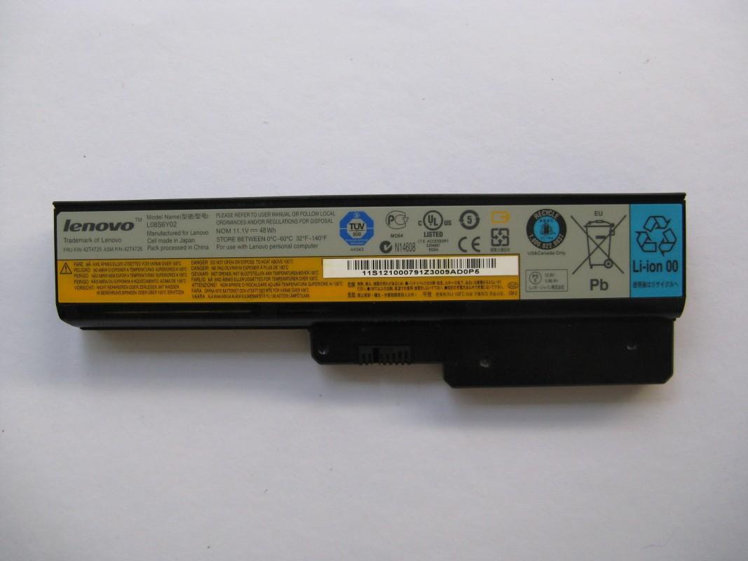 Baterie pro Lenovo IdeaPad G550