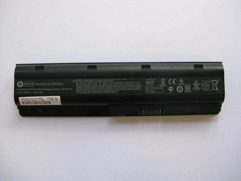 Baterie pro HP 630 5CB1401GKZ