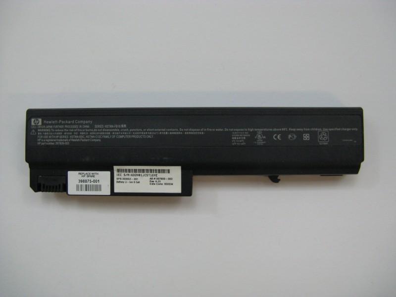 Baterie pro HP Compaq NX6110 EK201EA#AKB