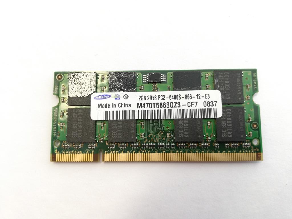 Samsung 2GB DDR2 800MHz