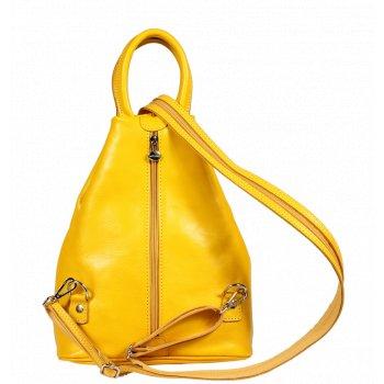 Žlutý kožený batůžek Mea Gialla