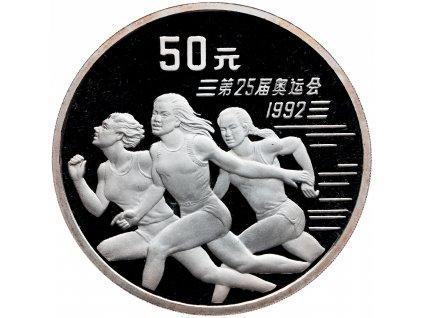 4296 50 yuan cina sprint 1991