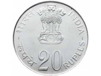 6234 20 rupees 1973