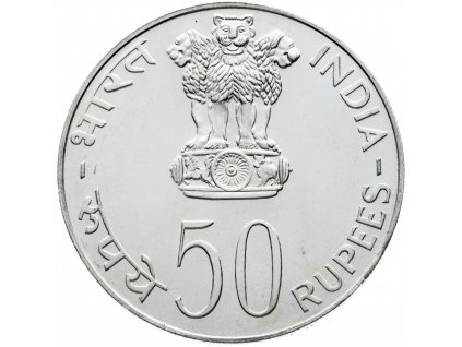 6240 50 rupees 1976