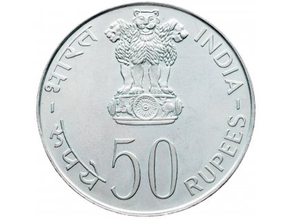 6249 50 rupees 1975