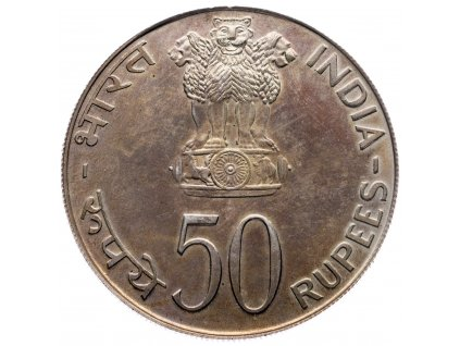 6252 50 rupees 1974