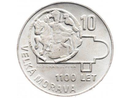 7269 10 koruna 1966 velka morava