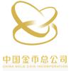 China Gold Coin Inc. - China mint - Čínská mincovna