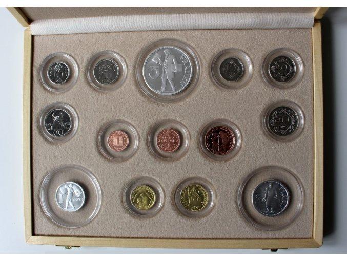 prvni sada sejnosta mince prvni csr novorazby navrhov ceskoslovenskych obehovych minci 1920 2017 kremnica