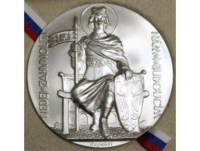 stribrna medaile dokonceni stavby chramu sv vita 1929 josef sejnost oficialni replika 2017 0.800 ag vzacnejsi typ