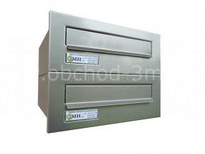 Poštovní schránka rovná k zazdění do sloupku NEREZ/šedá 2x