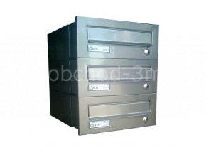 Poštovní schránka rovná k zazdění do sloupku NEREZ/šedá 3x