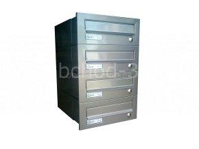 Poštovní schránka rovná k zazdění do sloupku NEREZ/šedá 4x