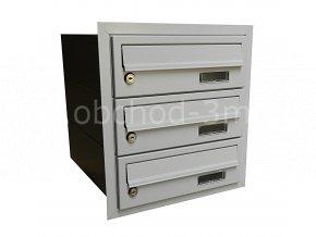 Poštovní schránka 2xMB rovná k zazdění do sloupku BROUŠENÝ NEREZ