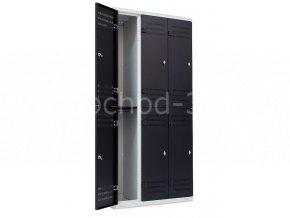 Šatní skříň 6-boxová, 1970 x 900 x 500 mm - kovová