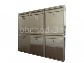 Poštovní schránka COMO - sestava schránek pro zazdění